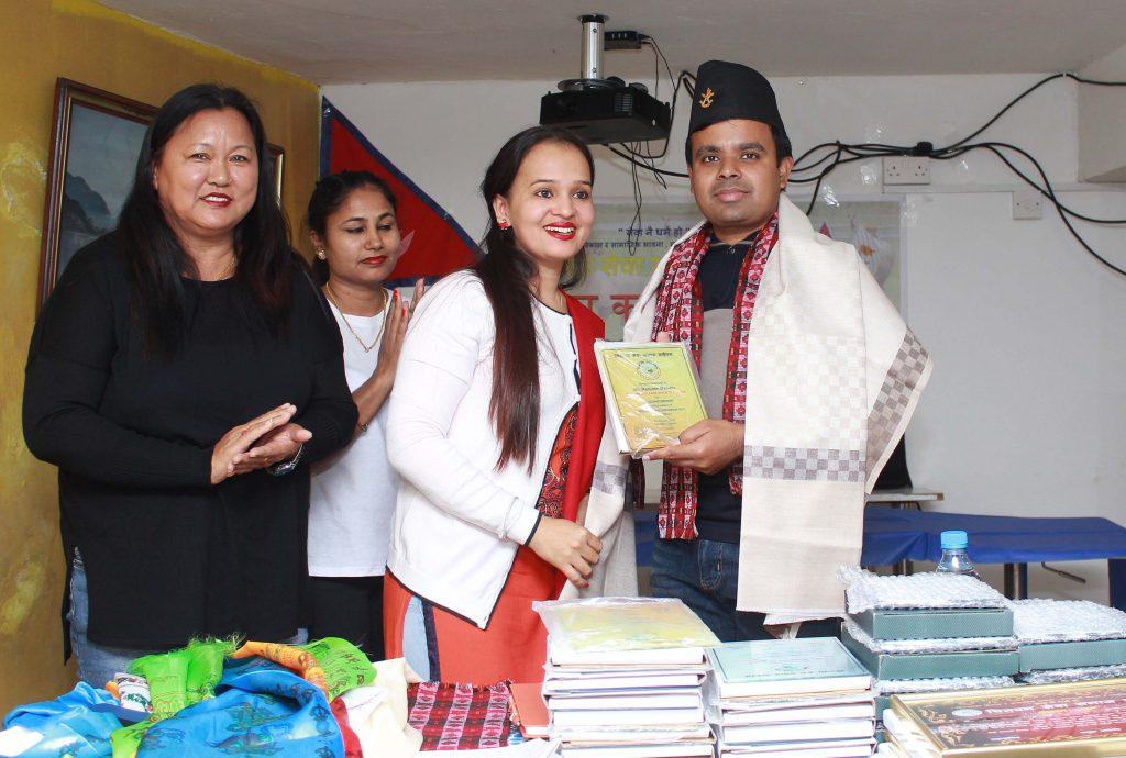 Nrn Icc सदस्य रंजित  महतो ,  कविता भण्डारी  फोटो :समिम मियाँ