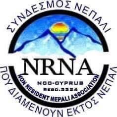 NRN-CYPRUS
