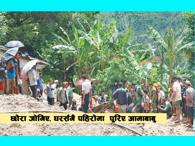 landslide nepal
