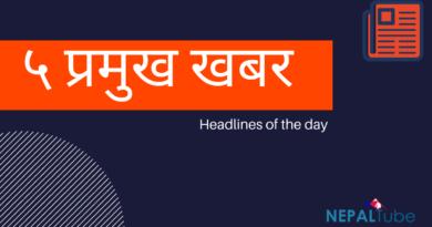 नेपाल अपडेट : कोभिडदेखी तारे होटलका कर्मचारीको आन्दोलनसम्म