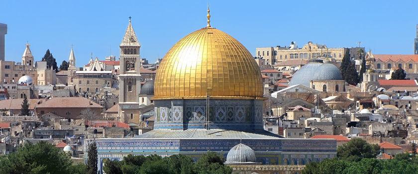 iseral इजरायल