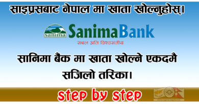 how to open a bank account in nepal from cyprus