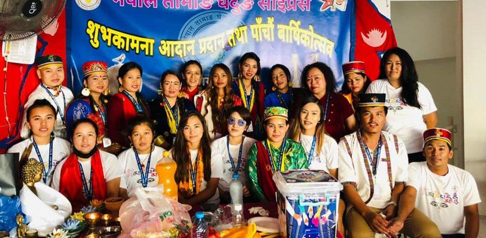 नेपाल तामाङ घेदुङ साइप्रसको पाँचौं बार्षिकउत्सव कार्यक्रम सम्पन्न